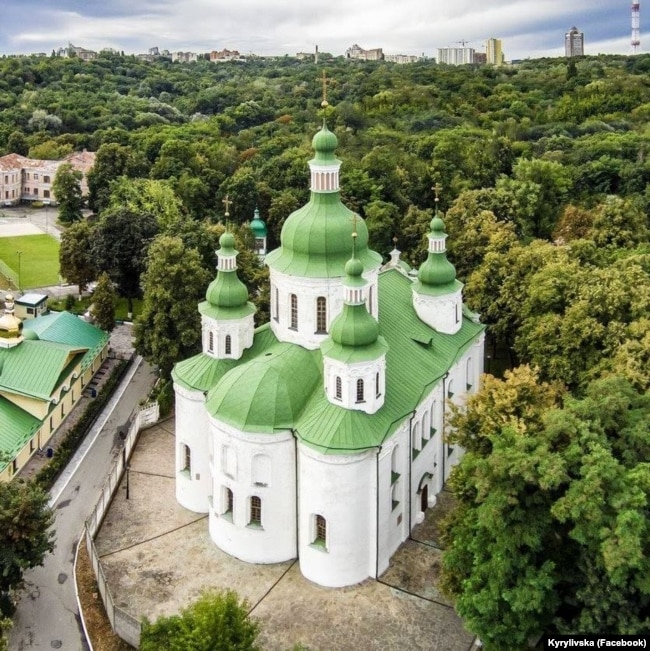 Сучасний вигляд Кирилівської церкви