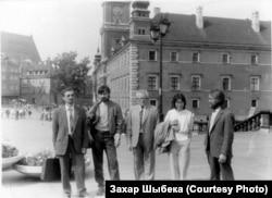 Першы выезд на навуковую канферэнцыю у Польшчу. 1992 год
