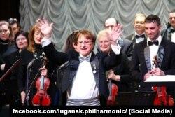 Курт Шмид с оркестром Луганской областной филармонии