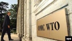 Штаб-кватэра WTO у Жэнэве