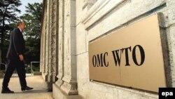 STO danas ima više od 160 članica