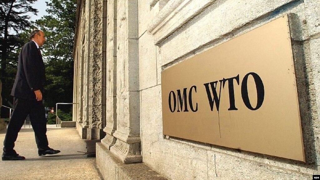 ترکیه به خاطر تعرفههای آمریکا از سازمان تجارت جهانی مشورت خواست