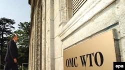Selia e Organizatës Botërore të Tregtisë në Gjenevë.