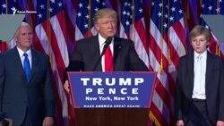 Трамп обещает быть «президентом для всех американцев» (видео)