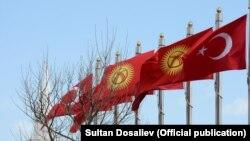 Флаги Кыргызстана и Турции в Анкаре. Архивное фото.