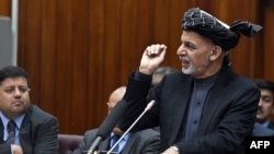 Afghan President Ashraf Ghani introduced cabinet nominees to parliament on January 20.