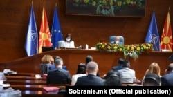 Илустрација - Седница на Собранието на Република Северна Македонија