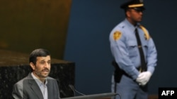 Iranian President Mahmud Ahmadinejad speaks at the Millennium Development Goals summit at UN headquarters in New York.