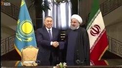 Назарбаевтың Иран сапары