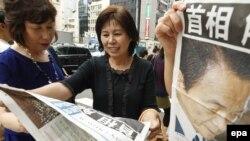В наэлектронизированной Японии чтение газет в порядке вещей