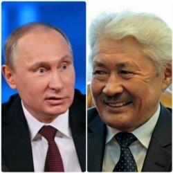 Акун: Путинди колдош керек