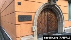 Вход в Стокгольмский суд, иллюстрационное фото