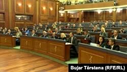 Seancë e Kuvendit të Kosovës