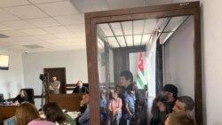 Суд над Ахрой Авидзбой, 17 мая 2021 года, Сухум
