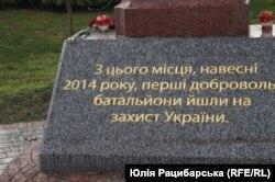 Родини зниклих безвісти на Донбасі бійців