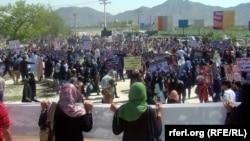 کابل: تظاهرکننده ها خواهان مجازات عاملین هفتم و هشتم ثور شدند