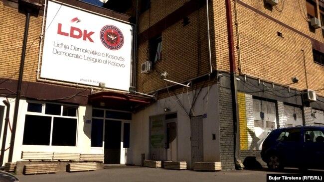Selia e Lidhjes Demokratike të Kosovës