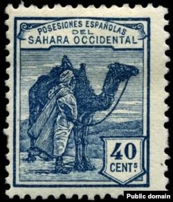 Марка Испании 1924 года, когда Западная Сахара была испанской колонией в Африке