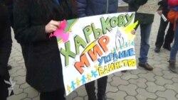 Харків'яни пройшлися ходою за мир та єдність