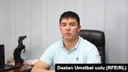 Нурбек Исмаилов.