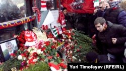 Акция памяти Егора Свиридова в Москве