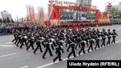 Parada u Minsku 9. maja