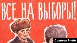 С 1 января 2010 года русскоговорящие ньюйоркцы смогут читать предвыборные материалы на родном языке