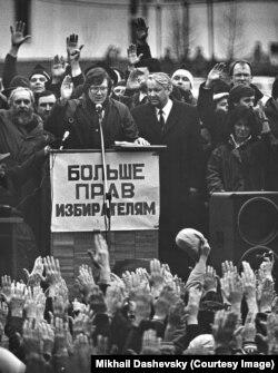 Ельцин, начало
