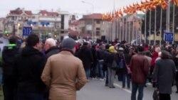 Почеток на студентскиот протест