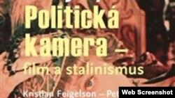 """Фрагмент обложки книги """"Политическая камера: фильм и сталинизм"""""""