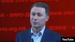 Nikola Grujevski lider VMRO DPMNE