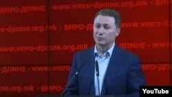 Прес конференција на лидерот на ВМРО-ДПМНЕ Никола Груевски