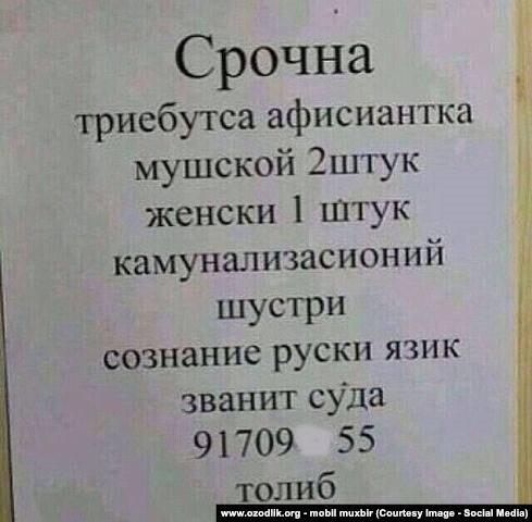 В Госдуме РФ хотят лишить неприкосновенности депутата, голосовавшего против аннексии Крыма - Цензор.НЕТ 3660