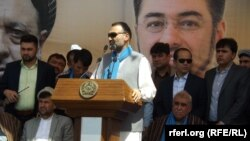 Atta Mohammad Noor, the powerful governor of northern Balkh Province, addressing a demonstration in the provincial capital, Mazar-e Sharif, on August 1.