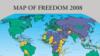 Мапа на слободата