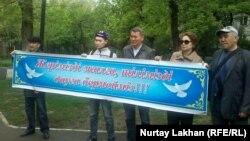 На акции протеста. Алматы, 22 апреля 2016 года.