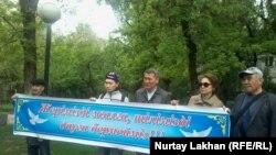 Акция против продажи земли. Алматы, 22 апреля 2016 года.