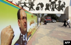 An electoral campaign banner showing Prime Minister Nuri al-Maliki in Baghdad