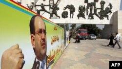 ملصق إنتخابي في ساحة التحرير ببغداد