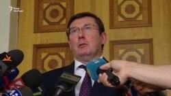Генпрокуратура має намір уже у п'ятницю просити суд обрати для Михайла Добкіна запобіжний захід – Луценко