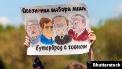 Protest anticorupție în Rusia,Tolyatti, 12 iunie 2017