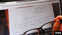 Барањето за азил на Едвард Сноуден