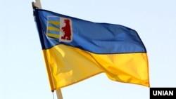 Офіційний прапор Закарпатської області (ілюстраційне фото)