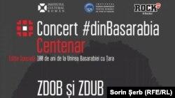Romania - Concert #dinBasarabia, Centenar, București, 24 martie 2018