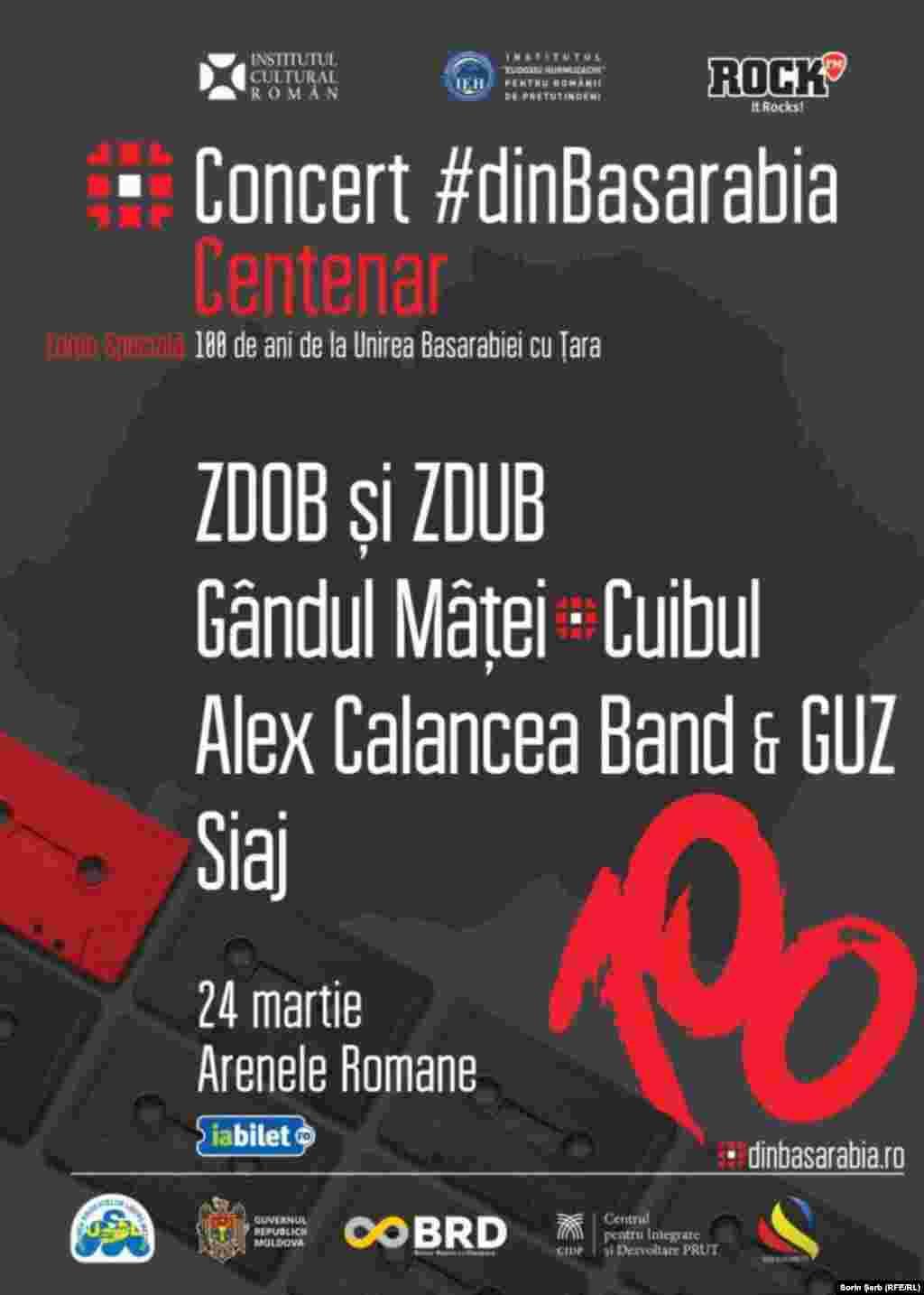 Afișul Concert #dinBasarabia, Centenar, București, 24 martie 2018