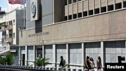 Ambasada Statelor Unite la Tel Aviv