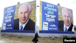 Сайлау қарсаңында премьер-министр Беньямин Нетаньяхудың суреті ілінген үгіт-насихат баннері. Тель-Авив, 7 қаңтар 2013 жыл.