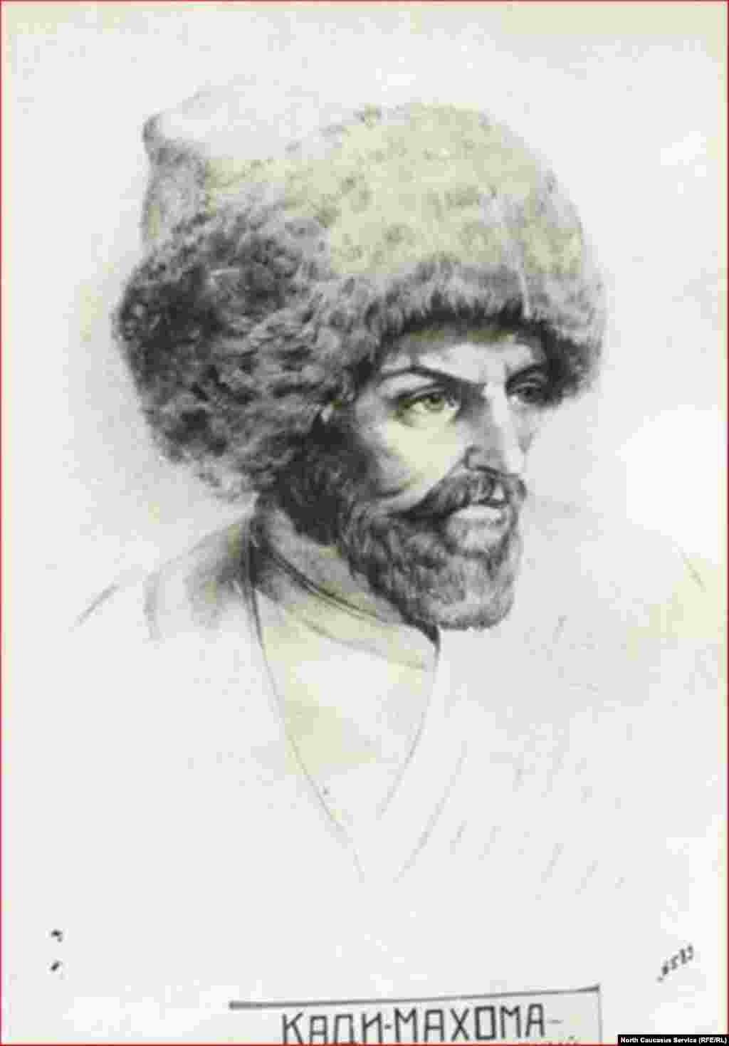 Наиб Кади-Магома-наиб Джаммальский. Богатырев И.С., кон. 1920-х - нач.1930-х гг.