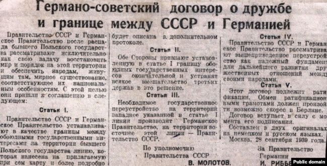 "Part of the Molotov-Ribbentrop Pact published in the Soviet newspaper ""Pravda"" on September 28, 1939"