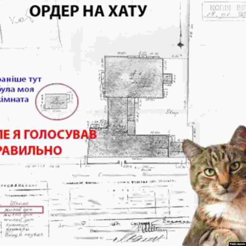 "After lawyer Timur Kryukov contributed an article on the legality of transferring property to a cat, this image emerged of mock Soviet-style paperwork in the form of an ""order"" giving a cat the right to reside in the cottage."